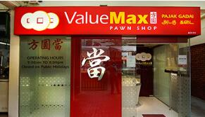 ValueMax Group Limited (Serangoon Central)