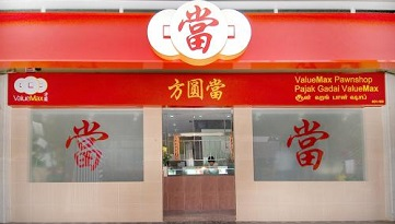 ValueMax Group Limited (Tampines Central)