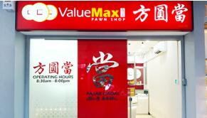 ValueMax Group Limited (Buangkok)