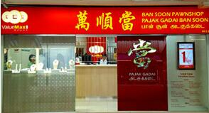 Ban Soon Pawnshop Pte Ltd