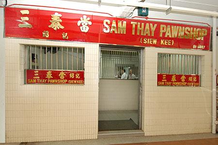 Sam Thay Siew Kee Pawnshop Pte Ltd